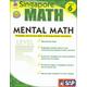 Singapore Math: Mental Math Grade 6