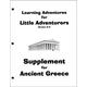 Supplement for Little Adventurers: Ancient Greece
