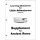 Supplement for Little Adventurers: Ancient Rome