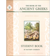 Book of the Ancient Greeks Student Guide