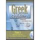 Greek for Children Primer A DVD & Chant CD Set