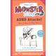 Marvin's Monster Diary ADHD Attacks!