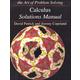 Calculus Solutions Manual (Art of Prob Solvng