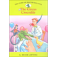 Story of Doctor Dolittle #2 Circus Crocodile