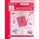 Study Time Arithmetic - Teacher's Manual, Grade 6