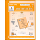 Study Time Arithmetic - Teacher's Manual, Grade 7