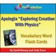 Apologia Physics Vocabulary Word Flashcards Printed