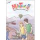 MathTacular 2 DVD