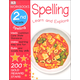 DK Workbooks: Spelling - Second Grade