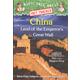 China: Land of the Emperor's Great Wall (Magic Tree House Fact Tracker #31)