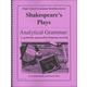 High School Reinforcement - Shakespeare's Plays