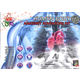 Human Body Anatomy Adventure Kit (Explorer-U)