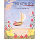 This Same Sky - Collection of Poems From Around the World