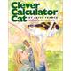 Clever Calculator Cat