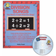 Division Songs Kit w/ CD