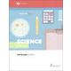 Science 3 Lifepac - Unit 7 Worktext