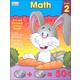 Math Grade 2 Workbook (Brighter Child)