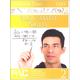 Basic Math Skills: Chapter 2 Text