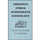Christian Ethics Answer Key