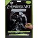 Engraving Art - Dragon Tower (Silver Foil)