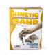 Kinetic Sand - 2.5 kg