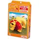 LaQ Mini Kit Lion (175 pieces)