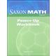 Saxon Math Course 1 Power-Up Workbook