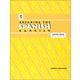 Breaking the Spanish Barrier Level 1 (Beginner) Student Book