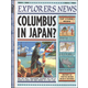 Explorers News