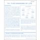 Five Kingdoms of Life Microslide Lesson Set