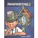Handwriting 2 Teacher Edition 2ED