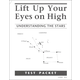 Lift Up Your Eyes on High Test Packet