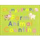 Lumpy Bumpy Farm Animal Counting
