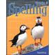 ACSI Spelling 5 Teacher Edition (revised edition)