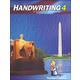 Handwriting 4 Teacher Edition 2ED