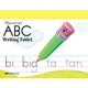 ABC Writing Tablet - Manuscript (Bound)