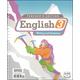 Writing/Grammar 3 Teacher Edition 2ed