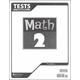 Math 2 Testpack
