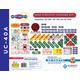 Snap Circuits Upgrade Kit SC-100/SC-130 to SC-500