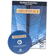 Algebra 1 Stdt Activities Tchr (bk & cd) 3ED