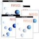 Physics Home School Kit 3rd Edition