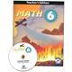 Math 6 Teacher Edition with CD 3rd Edition
