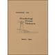 Seeking True Values Workbook Teacher's Edition w/ additional content