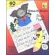Smart Start 1-2 Story Tablet 40 sheets