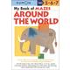 My Book of Mazes - Around the World