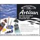 Artisan Water Mixable Oil Colour Starter Set