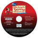 Mickey's Typing Adventure (Mac Version) in paper sleeve