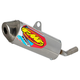 FMF Power Core II Shorty Silencer