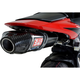 Yoshimura Race Series RS-5 Stainless/Carbon Full System (No CA)
