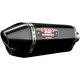 Yoshimura Race Series R-77D Stainless/Carbon Full System (No CA)
